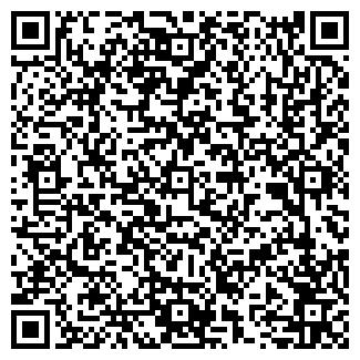 QR-код с контактной информацией организации ГУЗЕЛЬ