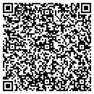 QR-код с контактной информацией организации ДИЗАЙН-ПРЕСТИЖ