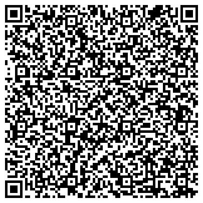 QR-код с контактной информацией организации КАРАГАНДИНСКИЙ КОММЕРЧЕСКИЙ КОЛЛЕДЖ НЕГОСУДАРСТВЕННОЕ УЧРЕЖДЕНИЕ