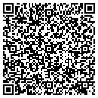 QR-код с контактной информацией организации ПРЕЛЮДИЯ