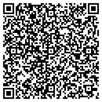 QR-код с контактной информацией организации ФИАЛ, ООО