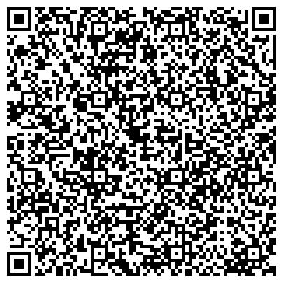 QR-код с контактной информацией организации КАРАГАНДИНСКОЕ ОБЛАСТНОЕ МНОГОПРОФИЛЬНОЕ ЛЕЧЕБНО-ДИАГНОСТИЧЕСКОЕ ОБЪЕДИНЕНИЕ