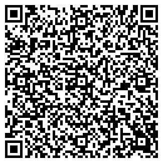 QR-код с контактной информацией организации PROMA A