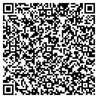 QR-код с контактной информацией организации БОРКУТ, ООО