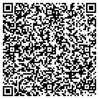 QR-код с контактной информацией организации ГАЛИУЛЛИНА Р.Т., ИП