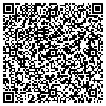 QR-код с контактной информацией организации РОСТРЕВЕЛ