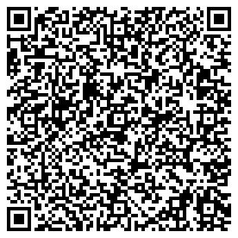 QR-код с контактной информацией организации КОНФЕТЫ КАРАГАНДЫ АО