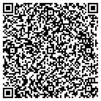 QR-код с контактной информацией организации ЖАЛЮЗИ ФАБРИКА