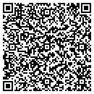 QR-код с контактной информацией организации DEFILE