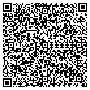 QR-код с контактной информацией организации АВТОСПЕКТР ТОО