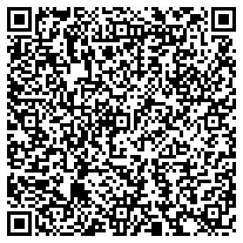 QR-код с контактной информацией организации ГОБЕЛЕН КЛУБ КАЗАНЬ, ООО
