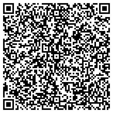 QR-код с контактной информацией организации ЦЕНТР ВЫШИВКИ ПОВОЛЖЬЯ ООО ТАТИНТЕРН