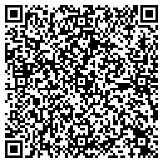 QR-код с контактной информацией организации АЗБУКА ДОМА
