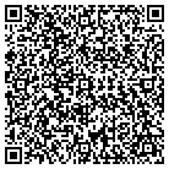 QR-код с контактной информацией организации № 82 ТОВАРЫ ДЛЯ ДОМА