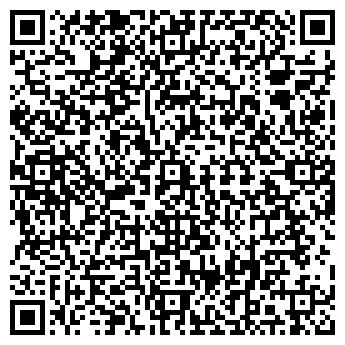QR-код с контактной информацией организации № 84 ОАО ХОЗТОВАРЫ