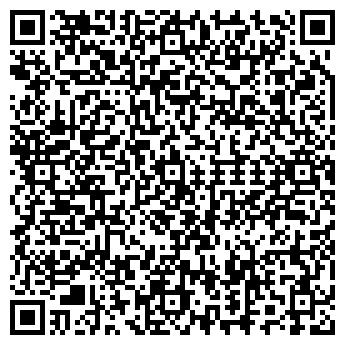 QR-код с контактной информацией организации № 85 ОАО ХОЗТОВАРЫ