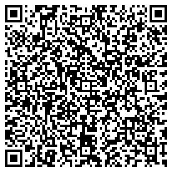 QR-код с контактной информацией организации П-ТРЕЙД КАЗАНЬ, ООО