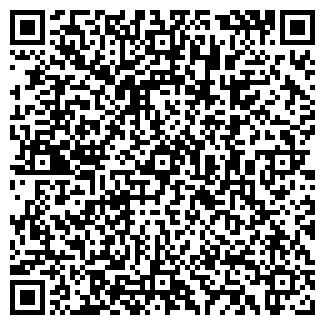 QR-код с контактной информацией организации ГРАНДКИРПИЧ