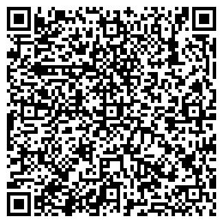 QR-код с контактной информацией организации ТО ЧТО НАДО