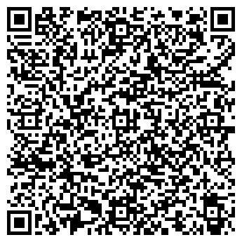 QR-код с контактной информацией организации Studio-61