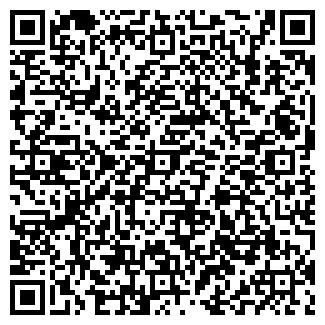 QR-код с контактной информацией организации ООО Госссправка