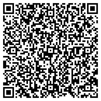QR-код с контактной информацией организации ЮШУТ