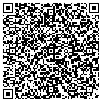 QR-код с контактной информацией организации ООО Евростади