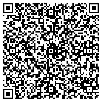 QR-код с контактной информацией организации ЛИГИЯ ООО САЛОН