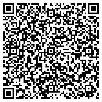 QR-код с контактной информацией организации ШОУ-ДИЗАЙН