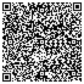 QR-код с контактной информацией организации БЕЛЫЙ ВЕТЕР ТОО