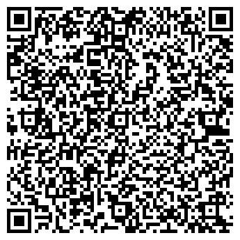 """QR-код с контактной информацией организации ЗАО """"КАЗАНСКИЙ ХИМРЕАКТИВ"""""""