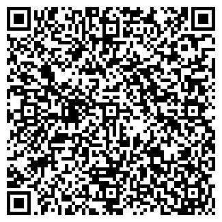 QR-код с контактной информацией организации ГЕРМИКА