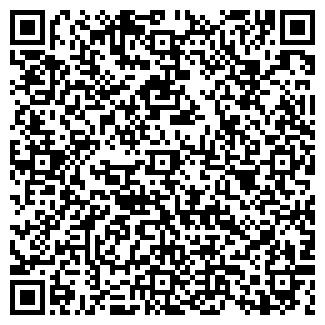 QR-код с контактной информацией организации ВИЯКО ТОО