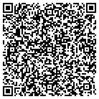 QR-код с контактной информацией организации ТАТАГРОХИМСЕРВИС