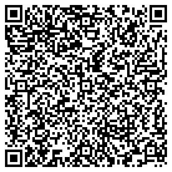 QR-код с контактной информацией организации ХИМПРОМ ТД