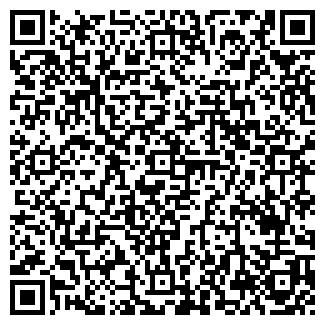 QR-код с контактной информацией организации АЛЛЕЯ РОЗ