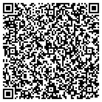 QR-код с контактной информацией организации ЗЕЛЕНОЕ ХОЗЯЙСТВО, ООО
