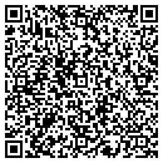 QR-код с контактной информацией организации САДОВЫЙ СКЛАД