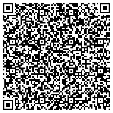 """QR-код с контактной информацией организации ТОО Юридическая фирма """"ГРАНД"""""""