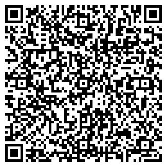 QR-код с контактной информацией организации АЗИНСКИЙ