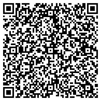 QR-код с контактной информацией организации НЕРЕИДА, ООО