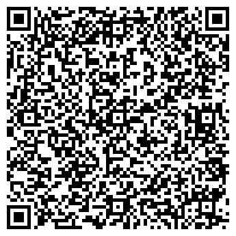 QR-код с контактной информацией организации ОПТОВО-РОЗНИЧНЫЙ РЫНОК