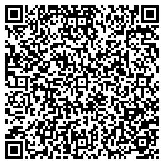 QR-код с контактной информацией организации ЧЕХОВСКИЙ