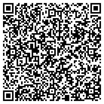 QR-код с контактной информацией организации ИКЕА КАЗАНЬ (ИКЕЯ, IKEA)