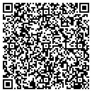 QR-код с контактной информацией организации АЛТЫН ТЦ