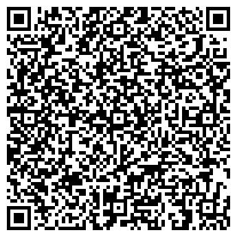 QR-код с контактной информацией организации АЛЬТЕЯ ТД, ООО