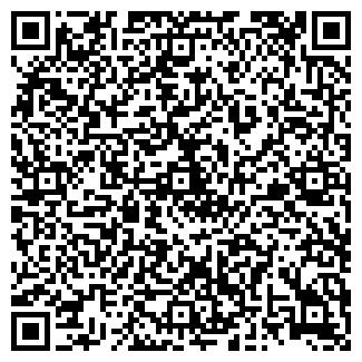 QR-код с контактной информацией организации БУТЕ ТД