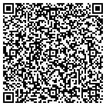 QR-код с контактной информацией организации ГОРИЗОНТ ТТЦ, ООО