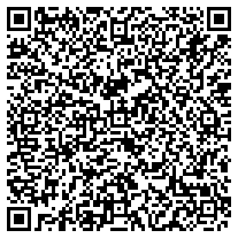QR-код с контактной информацией организации ЗАВОД ИМ. ПАРХОМЕНКО