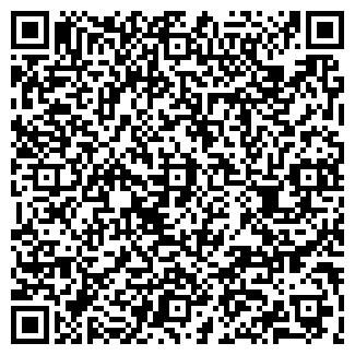 QR-код с контактной информацией организации ДИЗАЙН ТД